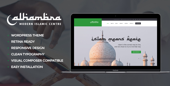 Alhambra | Islamic Centre WP Theme + RTL
